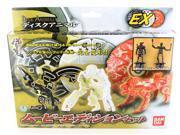 Kamen Masked Rider Hibiki Disc Animal EX Movie Edition Set