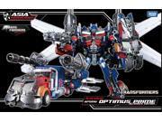 Transformers Ultimate Edition APS01U Optimus Prime Action Figure