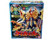 Power Rangers Samurai Sentai Shinkenger Deluxe Daikai-Ou Action Figure 9SIA0190H36891