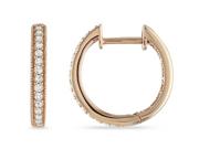 1/4 Carat Diamond 14K Pink Gold Hoop Earrings