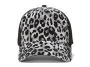 Animal Print Fashion Trucker Cap - Silver Cheetah Print