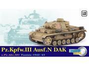 1/72 Pz.Kpfw.III Ausf.N DAK, s.Pz.Abt.501 Tunisia 1942/43