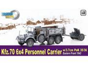 1/72 Kfz.70 6x4 Personnel Carrier w/3.7cm PaK 35/36, Eastern Front 1943