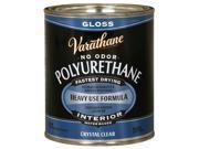 Varathane 200041 1 Quart Gloss Interior Water-Based Diamond Polyurethane Finish
