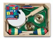 Melissa & Doug Deluxe Band in a Box 10-Piece Set