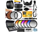 25 Piece Advanced Lens Kit for the Nikon D50 D60 D70 D90 D80 Digital SLR Cameras (2.2X Telephoto + 0.43X Wide Angle + Graduated Color Filter + Ultraviolet UV +