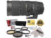 Sigma 70-200mm f/2.8 APO EX DG HSM OS FLD Large Aperture Telephoto Zoom Lens (589306) With 3 Year Extended Lens Warranty for The Nikon D1 D1X D1H D2X D2Xs D2H D
