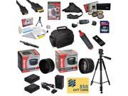 47th Street Photo Ultimate Accessory Kit for the Nikon D3100, D3200, D5100, D5200 - Kit Includes: 64GB High-Speed SDXC Card + Card Reader + 2 Extended Life Batt