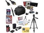 47th Street Photo Best Value Accessory Kit For the Nikon D3100, D3200, D5100, D5200, - Kit Includes 16GB High-Speed SDHC Card + Card Reader + Extra Battery + Tr