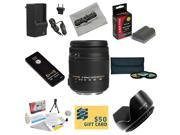 Sigma Super Zoom 18-250mm f/3.5-6.3 DC Macro OS HSM (Optical Stabilizer) 883-306 Lens With 3 Year Extended Lens Warranty For the Nikon D700 D300S D300 D200 D100
