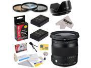 Sigma 17-70mm f/2.8-4 DC Macro TSC OS HSM Lens For the Nikon D3100, D3200, D3300, D5100, D5200, D5300 - Includes 72MM 3 Piece Pro Filter Kit (UV, CPL, FLD) + Fl