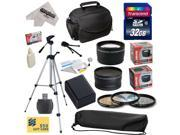 Ultimate Kit for Panasonic HC-V700 HC-V700M Camcorder with 32GB SDHC Card, VW-VBK180 2000mAh Battery, 3 Piece Filter Kit, 0.43x Fisheye Lens, 2.2x Telephoto Lens, Carrying Case, Tripod, $50 Gift Card