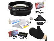 Best Value Accessory Lens Kit Bundle for the Fujifilm Finepix S700 S5600 S5700 S5800 Digital Camera - Kit Includes Opteka 2x High Definition II Telephoto Lens +