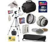 Ultimate Accessory Kit for Canon HF R20 R21 R26 R27 R200 R205 R206 HFR20 HFR21 HFR26 HFR27 HFR200 HFR205 HFR206 Video Camera Camcorder Includes - 32GB High-Spee