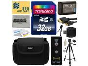 Must Have Kit for Sony includes 32GB SDHC Memory Card, NP-FW50 Battery, Tripod, Carrying Case, Wireless Shutter, HDMI to HDMI Mini Cable, SD Card Reader, Camera Lens Cleaning Kit, Bonus $50 Gift Card