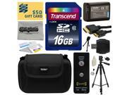 Must Have Kit for Sony includes 16GB SDHC Memory Card, NP-FW50 Battery, Tripod, Carrying Case, Wireless Shutter, HDMI to HDMI Mini Cable, SD Card Reader, Camera Lens Cleaning Kit, Bonus $50 Gift Card