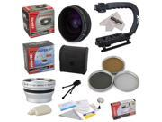 All Sport Accessory Package Kit for PANASONIC SDR-H80 SDR-S25 SDR-S26 Camcorder Video Camera includes - 37mm 0.2X Low-Profile