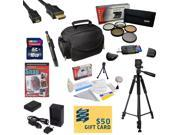 Best Value Kit for Nikon D7000 D7100 16GB SDHC Card, Card Reader, Battery, Charger, 67MM 5 Piece Pro Filter Kit, HDMI Cable, Padded Gadget Bag, Tripod, Lens Pen, Cleaning Kit, DVD, $50 Gift Card, More