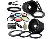 Professional .20x Super Wide Angle HD Lens + .35x Macro Fisheye Adapter Lens + UV Filter + Close Up Macro Filter Set + 6 Piece Graduated Effects Filters Accessories Kit for 58MM Canon VIXIA HF G10 G20