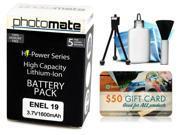 Photomate EN-EL19 1600mAh Battery for Nikon Coolpix S6500 S6600 S6700 S6800 S6900 Digital Camera