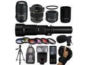 Extreme Lens Bundle + Accessories for Nikon DF D7200 D7100 D7000 D5500 D5300 D5200 D5100 D5000 D3300 D3200 D300S D90 includes Nikon 55-300mm VR Lens + 50mm f/1.8G + 6.5mm f/3.5 HD Fisheye + 650-2600mm