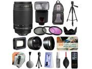 Must Have Accessories for Nikon DF D7200 D7100 D7000 D5500 D5300 D5200 D5100 D5000 D3300 D3200 D300S includes Nikon 70-300mm Manual Lens 1928 + Flash + Backpack + Filters + Adapters + Tripod + More