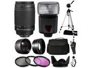 Nikon AF 70-300mm Manual Focus Lens + Accessory Kit with 2.2x & 0.43x Adapters + Flash + Tripod + Case + Filters for Nikon DF D7200 D7100 D7000 D5500 D5300 D5200 D5100 D5000 D3300 D3200 D3100 D3000