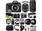 Canon EOS 7D DSLR Digital Camera + 18-55mm IS II + 75-300mm USM Lens + 128GB Memory + 2 Batteries + Charger + LED Video Light + Backpack + Case + Filters + Auxiliary Lenses + More