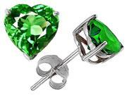 Original Star K 7mm Heart Simulated Emerald Earring Studs