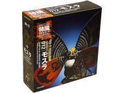 Sci-Fi Revoltech: 012 Mothra Action Figure 9SIA2SN16H1644