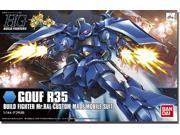 Gundam HGBF 015 Gouf R35 Scale 1/144