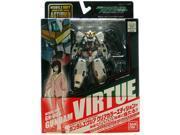 Gundam MSIA GN-005 Gundam Virtue Action Figure 9SIA2SN14V3766