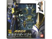 Masked Rider GD-84 Armour Trans Kamen Rider Ibuki Action Figure 9SIA2SN14V3795