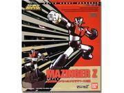 Super Robot Chogokin: Mazinger Z Action Figure 9SIA2SN11G9074