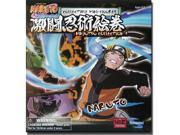 Naruto: Shippuden Ninjutsu Collection Series 1 Naruto Action Figure