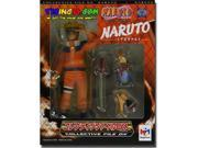 Naruto: Collective File DX Naruto 5
