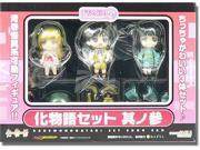 Nendoroid: Petite Bakemonogatari Set #3 PVC Figure 9SIA2SN11H0113