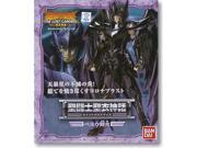 Saint Seiya Saint Cloth Myth Bennu Kagaho Action Figure 9SIA2SN11G9130