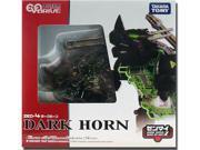 Zoids Evo Drive ZED-04 Dark Horn Model Kit