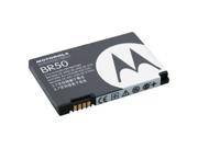 Motorola RAZR V3c / V3i OEM Spare Replacement Battery (650mAh) BR50