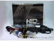 Race Sport H1 12k Generation Four CANBUS Kit H1-12K-G4-CANBUS