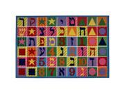 "Hebrew Numbers & Letters Area Rug - 1' 7"" x 2' 5"""