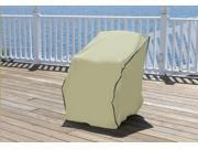 Durable Outdoor Patio Vinyl Chair Cover - Khaki