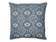 """23"""" Lydia Ikat Medallion Blue and Ivory Decorative Throw Pillow"""