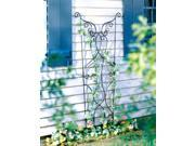 Solid Iron Trellis in Graphite Finish