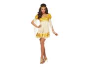 Adult Renaissance Princess Costume Forum Novelties 51805 48491