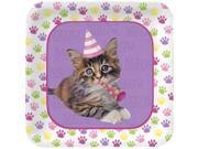 Kitty Cat Cake Plates - Party Supplies