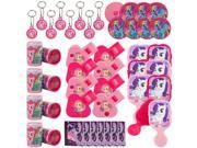 My Little Pony Mega Mix Value Pack Favor (48 Pack) - Party Supplies 9SIA0BS6S25483