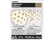 """Gold Dots 12"""""""" Latex Balloon (6 Pack) - Party Supplies"""" 9SIA62V5MR2052"""
