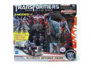 TRANSFORMERS Movie 3  TAKARA TOMY Ultimate Class DA-32:OPTIMUS PRIME (MECHTECH) 9SIABMM4SY2115